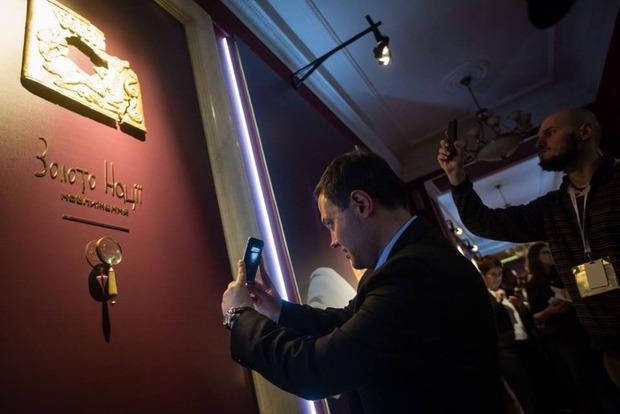В России признали, что «скифское золото» принадлежит Украине, а не музею Крыма