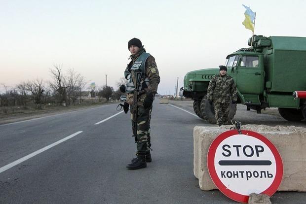 Війна на Донбасі: з'явився перелік окупованих міст