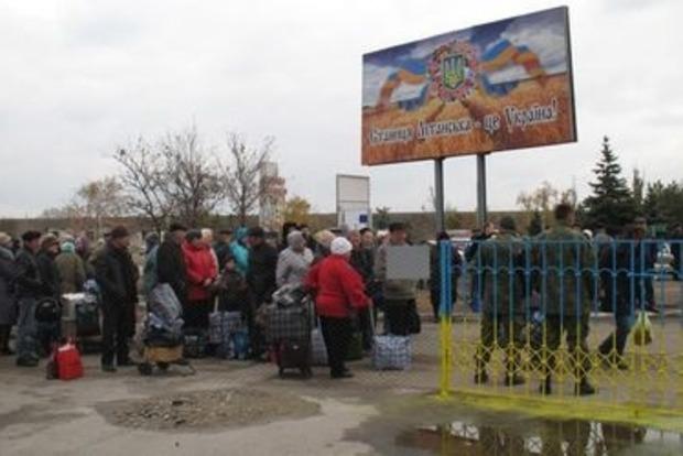 Боевики обстреляли пешеходный пункт пропуска в Станице Луганской
