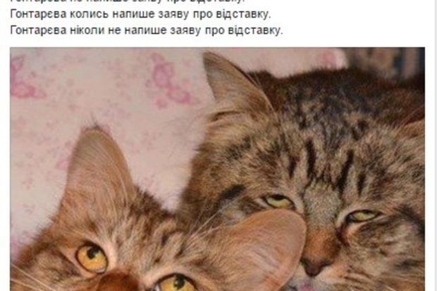 Отставка Гонтаревой. Соцсети назначили новым главой НБУ Ющенка