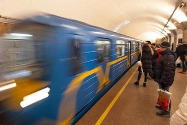 В Киеве из-за футбола изменится работа трех станций метро