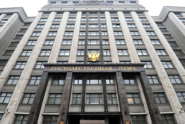 Госдума всполошилась: Закон о реинтеграции Донбасса ведет к войне