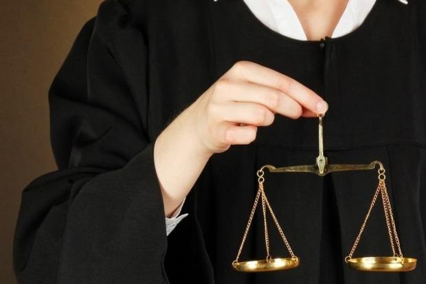 Судьи из зоны АТО смогут перевестись в другой суд без конкурса