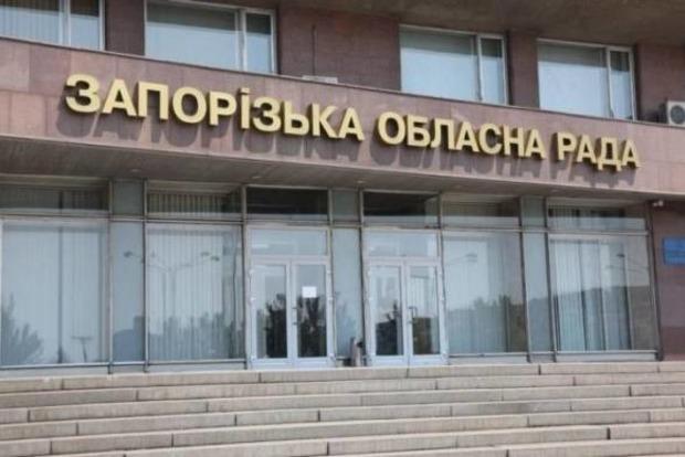 Депутат заявил о попытке создания Запорожской народной республики и обратился к СБУ