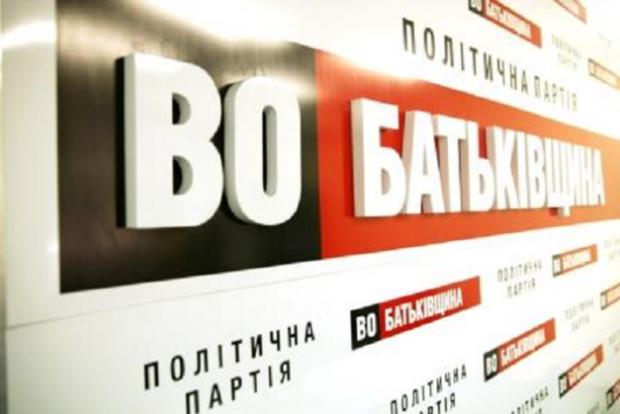 Половина украинцев поддерживает проведение досрочных выборов вРаду— Опрос