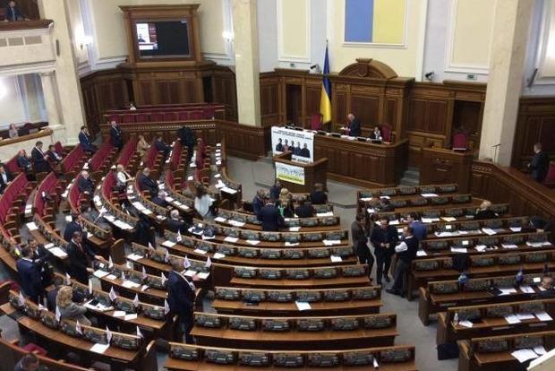 Парламент 19 октября планирует рассмотреть проект госбюджета на 2018 год