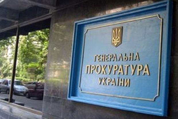 В Генпрокуратуре прокомментировали снятие Януковичей с розыска Интерпола