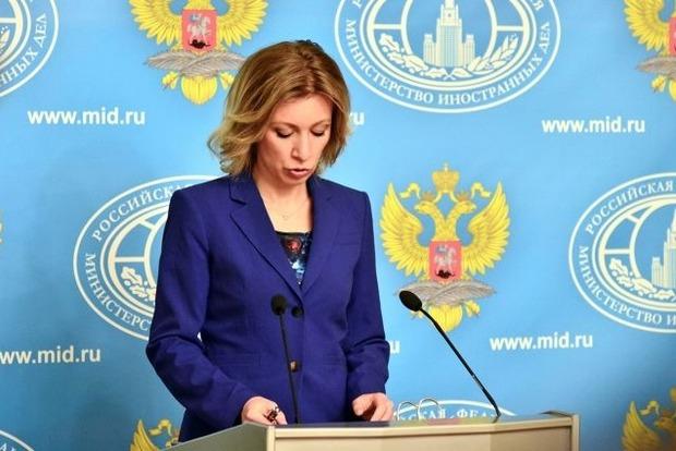 Захарова представила, как в Reuters обсуждали видео с Лавровым