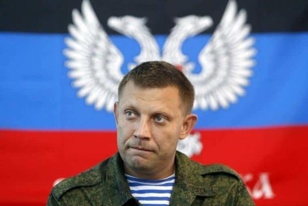 Главарь «ДНР» рассказал о планах по захвату новых территорий Украины
