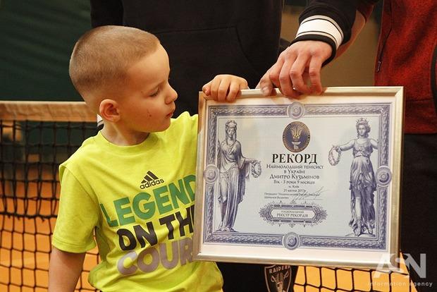 Трехлетний одессит попал в книгу рекордов как самый юный теннисист страны