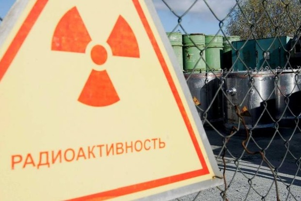 НаУралі стався викид радіації, Greenpeace вважає причиною аварію накомбінаті «Росатому»