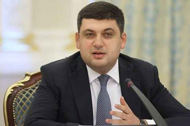 Премьер объявил, что средняя заработная плата вгосударстве Украина превысила 7 тыс.