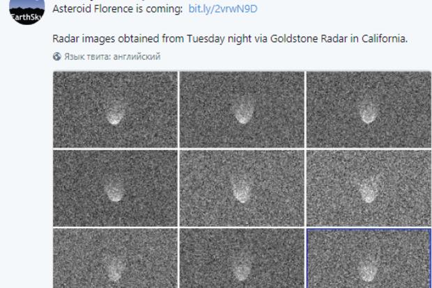 Сегодня к Земле приблизится гигантский астероид Флоренс