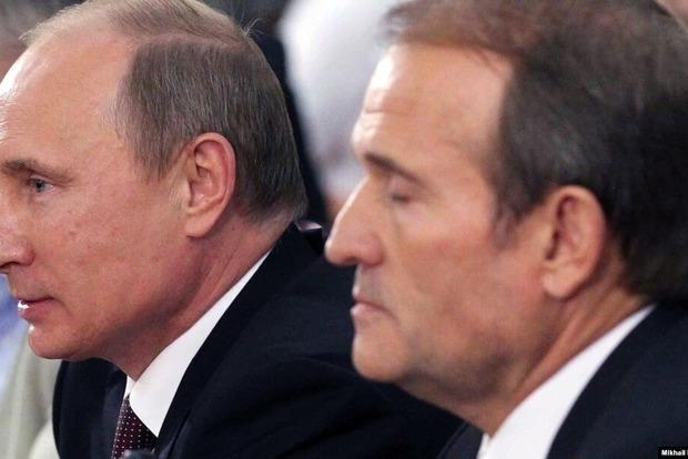 Генпрокуратура Украины обвиняет Медведчука и Козака в госизмене