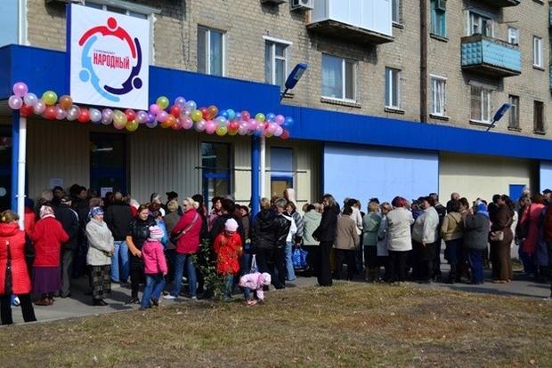 Боевики «ЛНР» решили сдавать супермаркеты «АТБ» в аренду