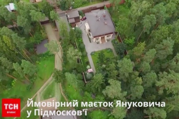 Имение, в котором скрывается Янукович, сняли с дрона