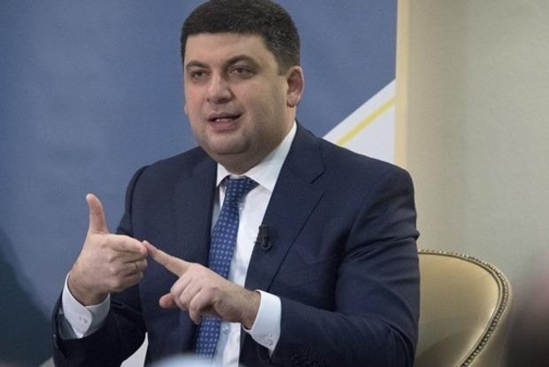 Розрив економічних відносин з Росією зробить Україну сильнішою