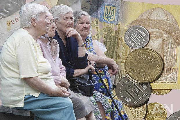 Українцям скоро підвищать пенсії