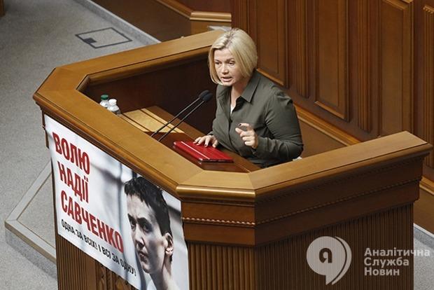 Геращенко анонсировала на завтра скайп-встречу по вопросу освобождения заложников