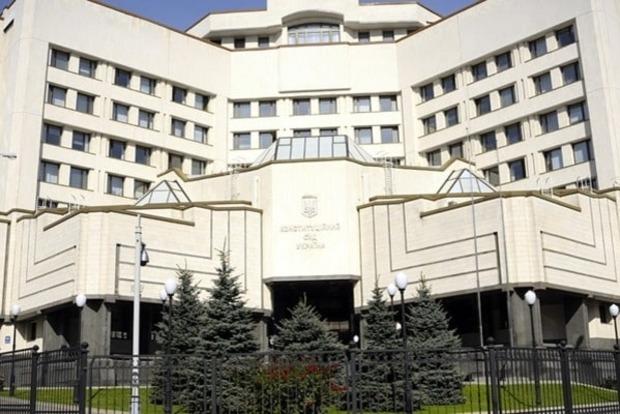 Нардеп: В КСУ была предпринята попытка предварительного голосования за отмену люстрации