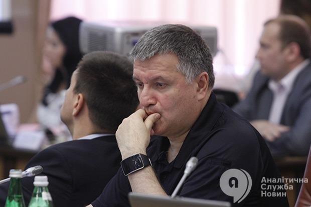 Суд обязал Авакова опровергнуть заявление о вине Тягнибока в событиях 31 августа