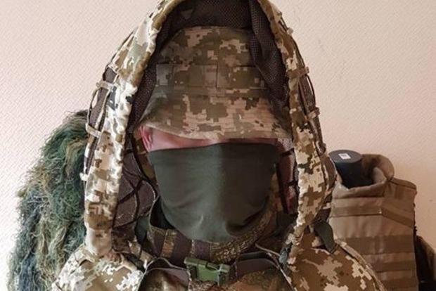 Украинским военным разработали новый маскировочный костюм