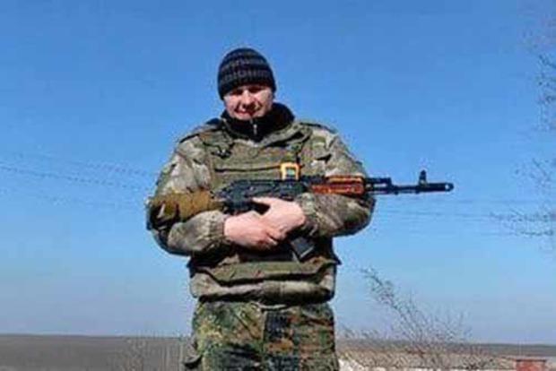 ВАТО загинув боєць 93-ї бригади зДніпра