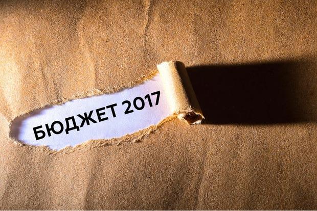 Главные цифры принятого под утро Госбюджета-2017