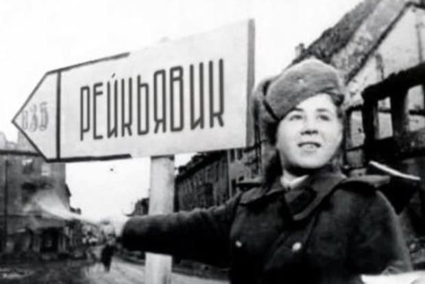 В сети показали «фото памятника» прабабушке Захарченко в Рейкьявике