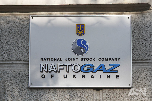 Газовые интересы Украины будет представлять компания из США