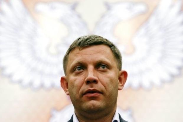 Рішення прийнято. ЗМІ дізналися ім'я нового ватажка «ДНР»