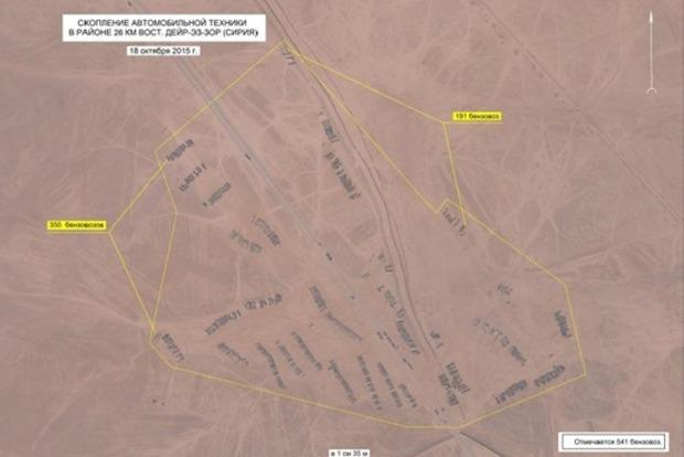Минобороны РФ показало «доказательства» покупки Турцией нефти у ИГИЛ