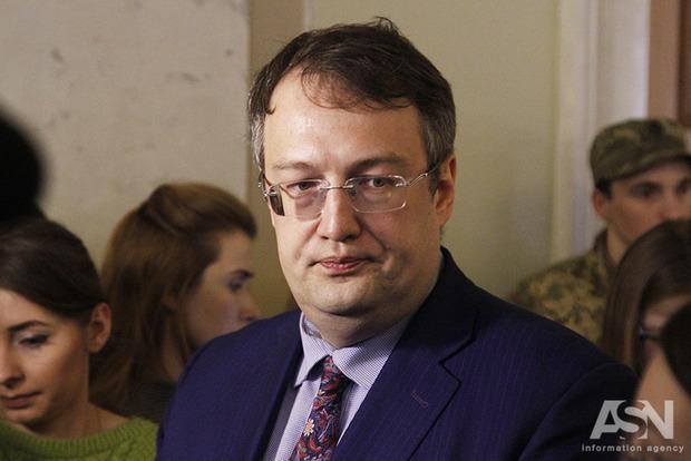 Суд обязал НАБУ поискать незаконное богатство у нардепа Геращенко