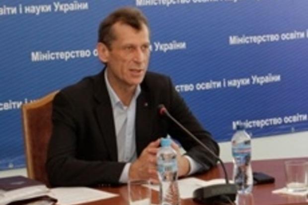 Правительство уволило Полянского