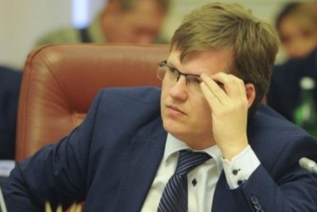 Розенко анонсировал создание Национального агентства труда