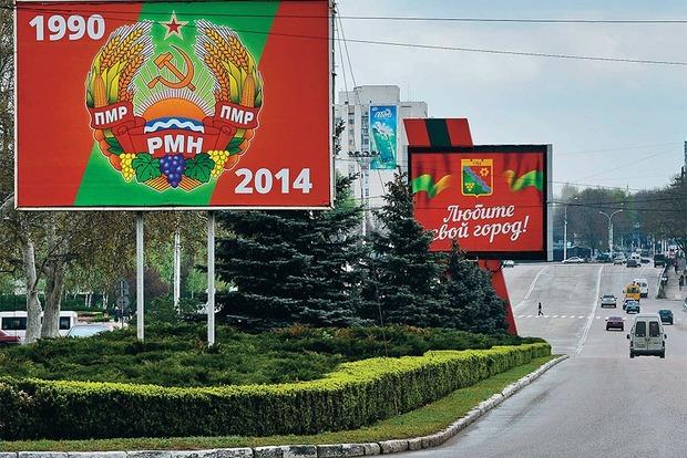 Конституционный суд Молдовы признал незаконным пребывание солдат РФ в Приднестровье