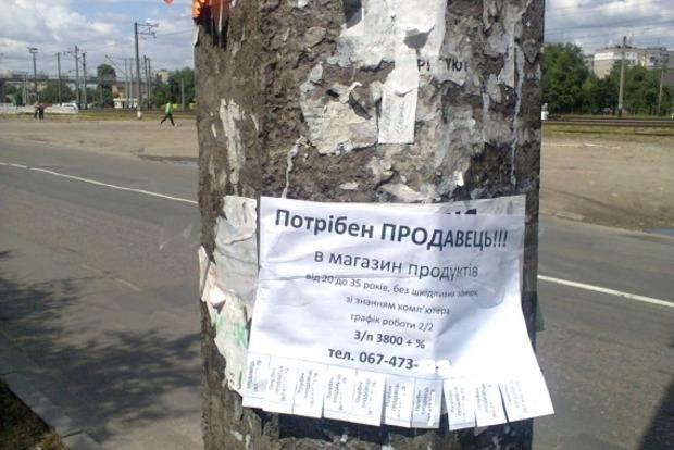 У Києві масово блокують телефони. Що відбувається