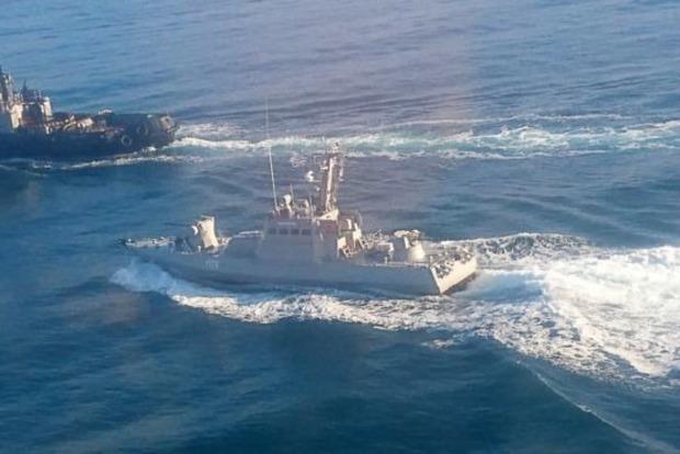 Как Россия напала на украинские корабли. ГПУ показала видео