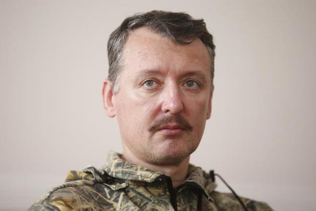 Гиркин заявил о дезертирстве боевиков «ДНР» под Авдеевкой - журналист