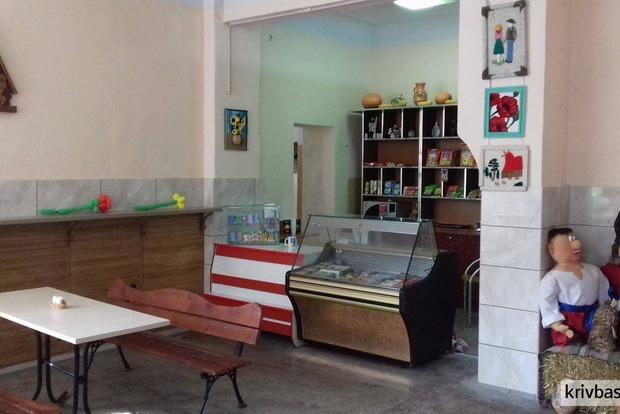 В Кривом Роге открылось кафе для участников боевых действий и студентов