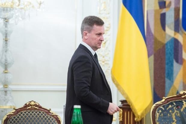 Отставка Наливайченко: шумные торги и тихое голосование