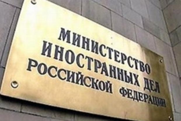 МИД РФ: Призывы США освободить Савченко - политическое лицемерие