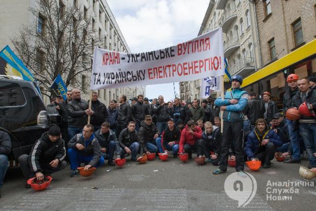 Шахтеры снова собираются на Киев за зарплатой – Насалик обвинил их в пьянстве