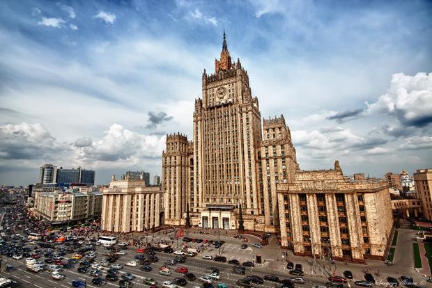 МИД РФ выразил возмущение украинским законом об образовании