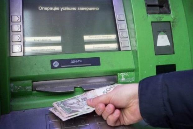 ПриватБанк приостановит работу терминалов и банкоматов