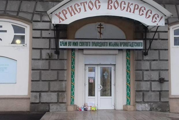 ВЗапорожье священник Московского патриархата отказался отпевать ребенка