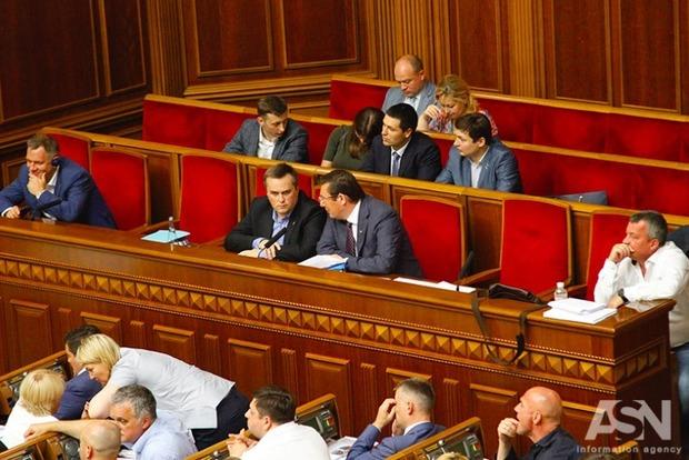 В Раде дали старт ограничению депутатской неприкосновенности