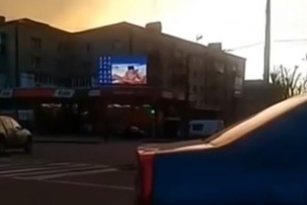 В центре москвы на телеэкране показали порно ролик
