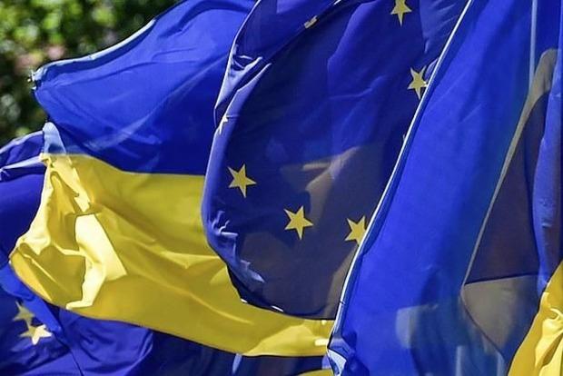 В официальном журнале ЕС было опубликовано решение о торговых преференциях для Украины