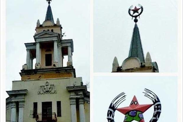 В Воронеже звезду на шпиле превратили в Патрика из «Губки Боба»